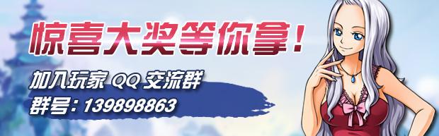 37wan《妖精的尾巴》Q群助战