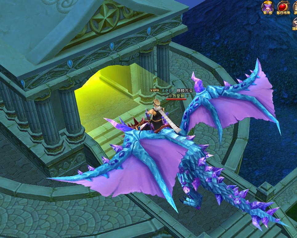 妖精的尾巴传说中的龙