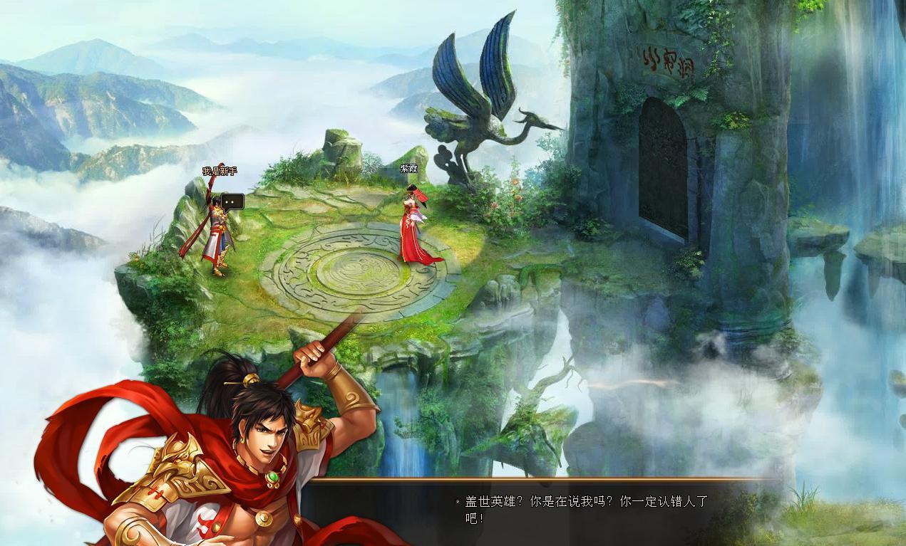1-30级升级攻略 - 暗黑西游记 - 风行游戏论坛 -  by