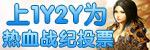 热血战纪1Y2Y媒体