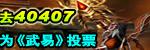 武易40407媒体