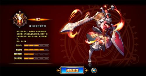 龙之纹章女战士图