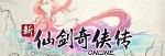 37wan新仙剑ol合作媒体图1