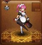 【龙之纹章】女仆时装