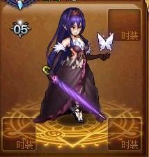 【龙之纹章】雪姬时装