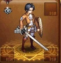 【龙之纹章】兵长时装