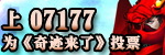 07177