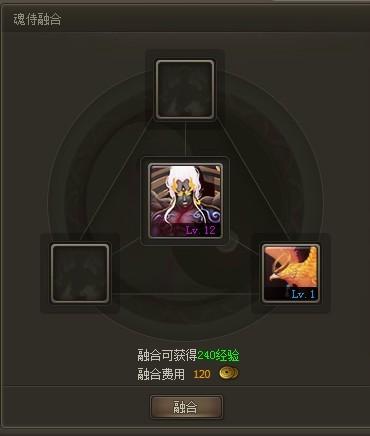 仙侠道官网