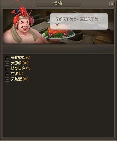 仙侠道网页游戏