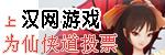 仙侠道汉网媒体