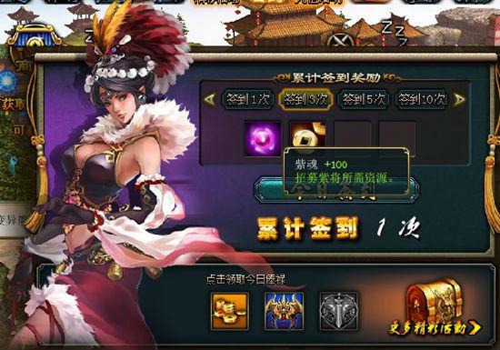 进入游戏后,在游戏中精彩活动中,输入新手卡号使用即可.