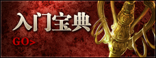 37wan西游斗神入门宝典