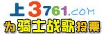 3761媒体