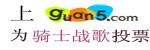 guan5媒体