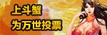 斗蟹游戏网
