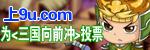 九游网投票图