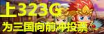 323g媒体