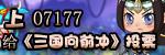 07177媒体