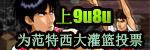 9u8u媒体
