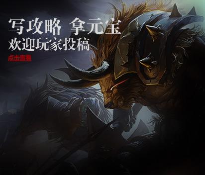 /xinwen_20130916_54/