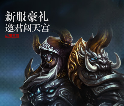 http://huodong.37.com/?c=new_server&game=wukong