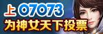 神女天下07073媒体