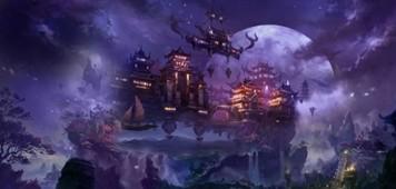 混沌战域月宫地图游戏截图