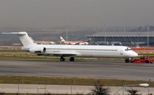 中国 客机/阿失联客机残骸找到,目前可能性最大的是天气原因。