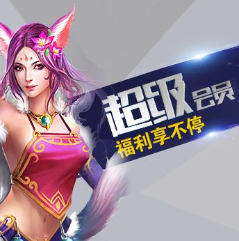 /xinwen/20140111/637.html