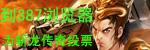 斩龙传奇387A媒体