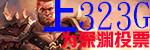 37深渊323G媒体