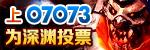 37深渊媒体07073