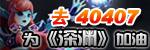 37深渊媒体40407