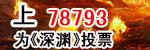 37深渊媒体78793