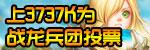 游戏媒体3737K