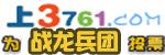 游戏媒体3761