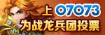 游戏媒体07073