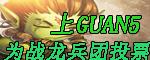 游戏媒体GUAN5