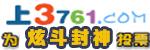 炫斗封神3761
