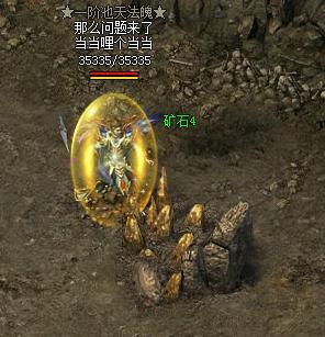 传奇霸业矿洞