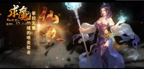 【羽灵--致命射击,身怀绝技的巫族狩猎师】   小说原型:源自《求魔