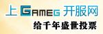 gameg