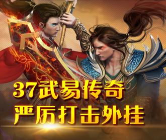 /xinwen_20141201_2607/