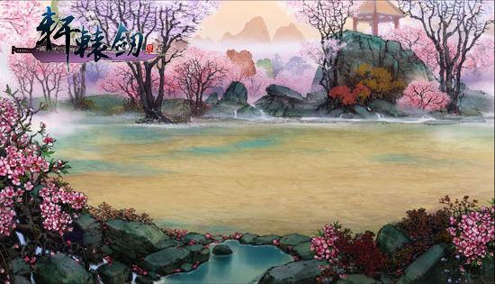 37《轩辕剑》画面风格