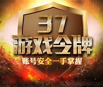 /xinwen_20150110_2752/