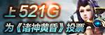 37诸神黄昏521G媒体