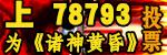 37诸神黄昏78793媒体