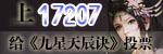 17207媒体