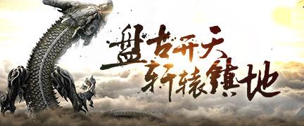 37轩辕剑之天之痕新服震撼开启