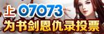 37书剑恩仇录07073媒体